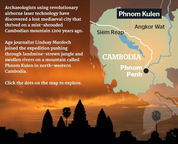 PhnomKulen