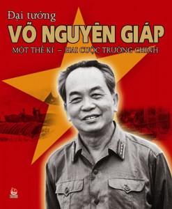 DaiTuong_VoNguyenGiap