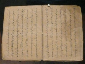 A Champa manuscript recounting the social culture of the Cham community of the early 18th century © Wikipedia