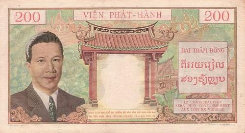 BaoDai_200Piastres_1954