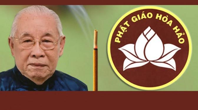 Tin buồn: Cụ Lê Quang Liêm tạ thế [17/07/2015]
