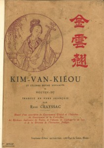 KVK_1926b