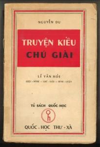 KVK_1953b