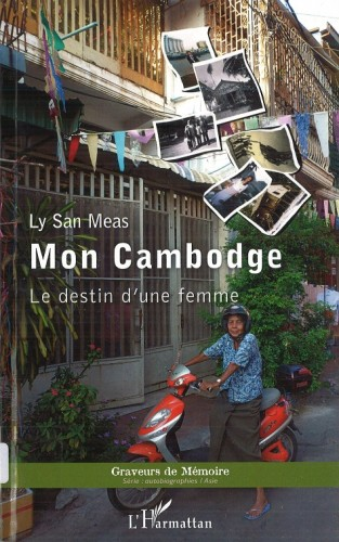 LySanMeas_MonCambodge