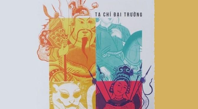 « Tạ Chí Đại Trường, la lucidité d'un regard historien » par Nguyễn Thế Anh [1993]