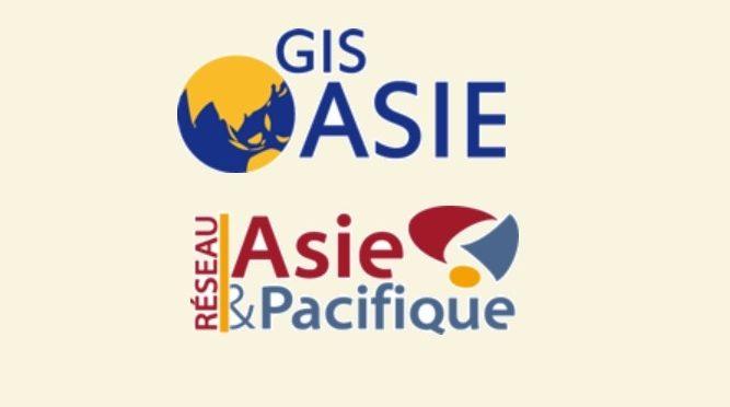 Appel à propositions d'ateliers : 6e congrès Asie (26, 27 et 28 juin 2017)