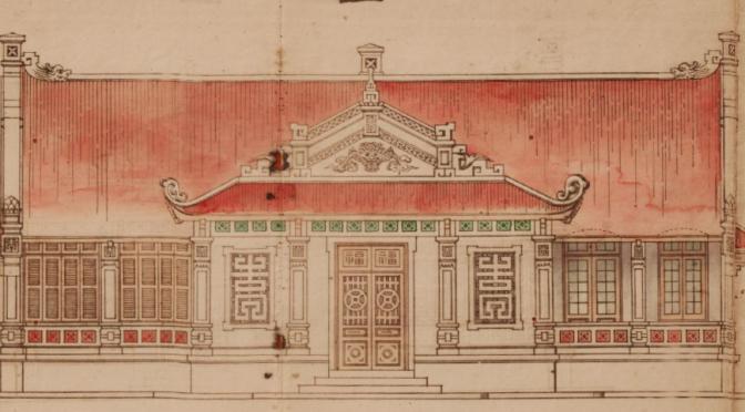 Caroline Herbelin : Architectures du Vietnam colonial. Repenser le métissage