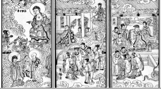 Buddhist Literacy in Early Modern Northern Vietnam – 23–24 September 2016
