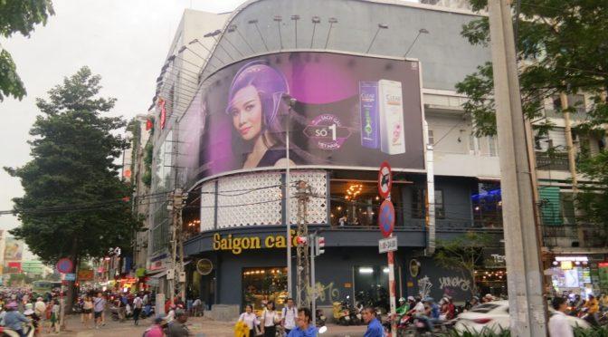 Séminaire : « Produire et vivre la ville au Vietnam d'hier à aujourd'hui »