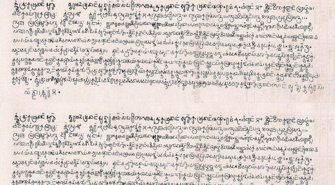 Langue, histoire et sources textuelles du Cambodge ancien et moderne