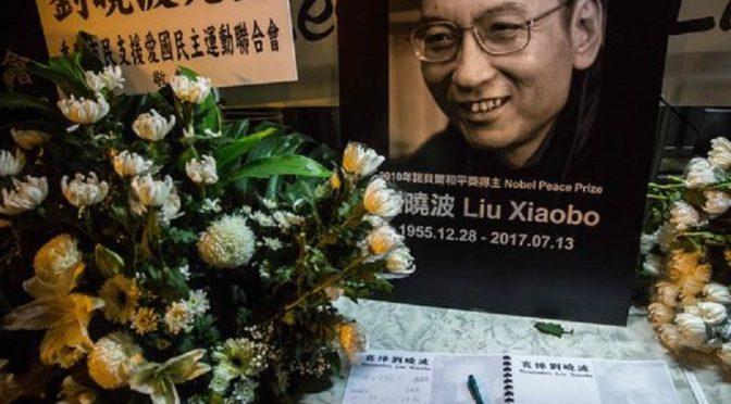 Liu Xiaobo (1955-2017)