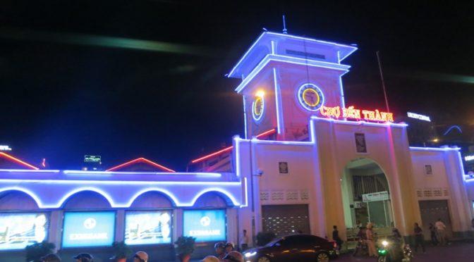Ho Chi Minh Ville, terrain de jeux métropolitain(s) – Appel à articles