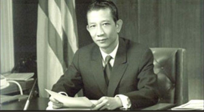 Vietnam War Documentary Film Launch Invitation