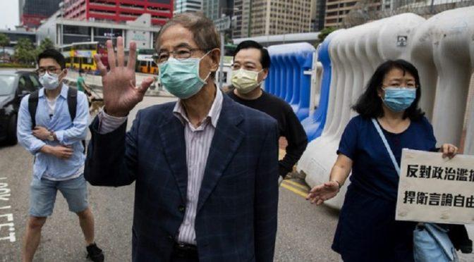 Répression politique à Hong Kong