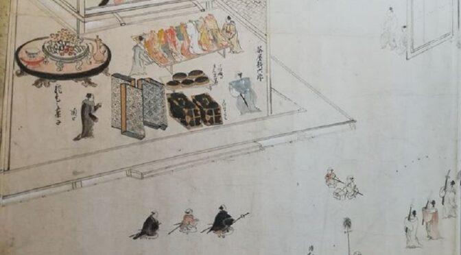 Pierre-Emmanuel Bachelet : «Bateaux-pigeons, quartier japonais et cartes nautiques : réseaux marchands et relations interculturelles entre le Japon, le Đại Việt et le Champa (XVIe-XVIIIe siècles)»
