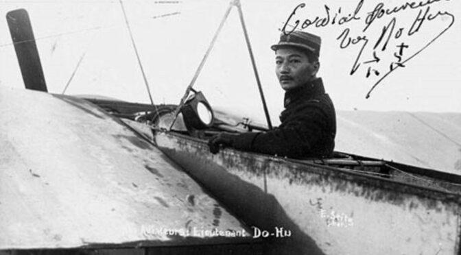 Do Huu Vi, pionnier de l'aviation militaire