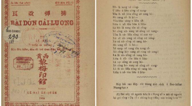 Tìm thấy bản thu âm Vọng cổ hoài lang thập niên 1920
